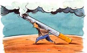 Форум хочешь бросить курить